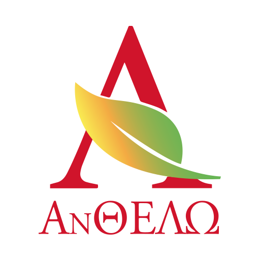 Anthelo Logo