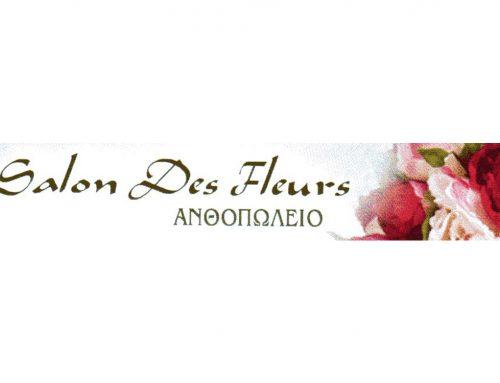 SALON DES FLEURS